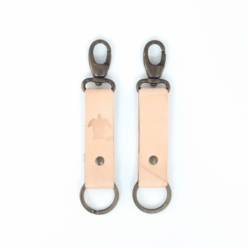 KIWI Leather Keychain - Natural